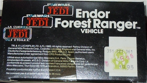 price sw endor forest ranger.jpg